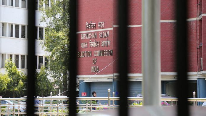 news on election commission