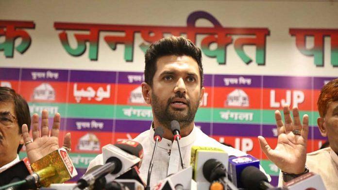 मोदी के हनुमान' चिराग पासवान- बिहार चुनाव में कितनी सफल हो पाएगी लोजपा